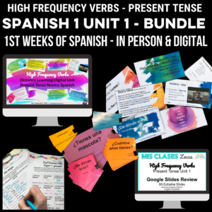 Super 7 Hybrid Bundle from Mis Clases Locas